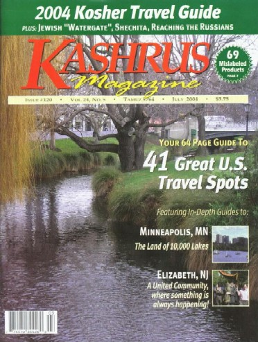 2004 Kosher Travel Guide