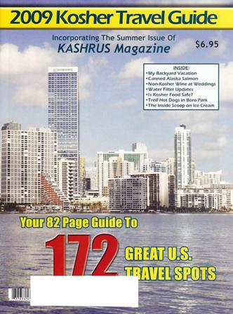 2009 Kosher Travel Guide