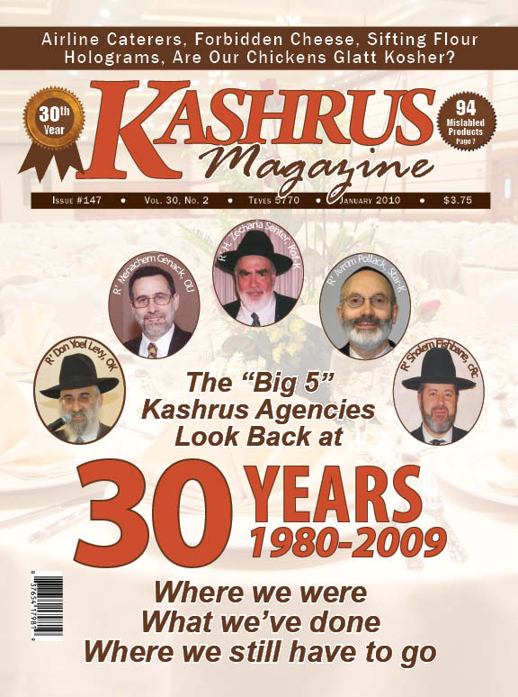 January 2010 Issue