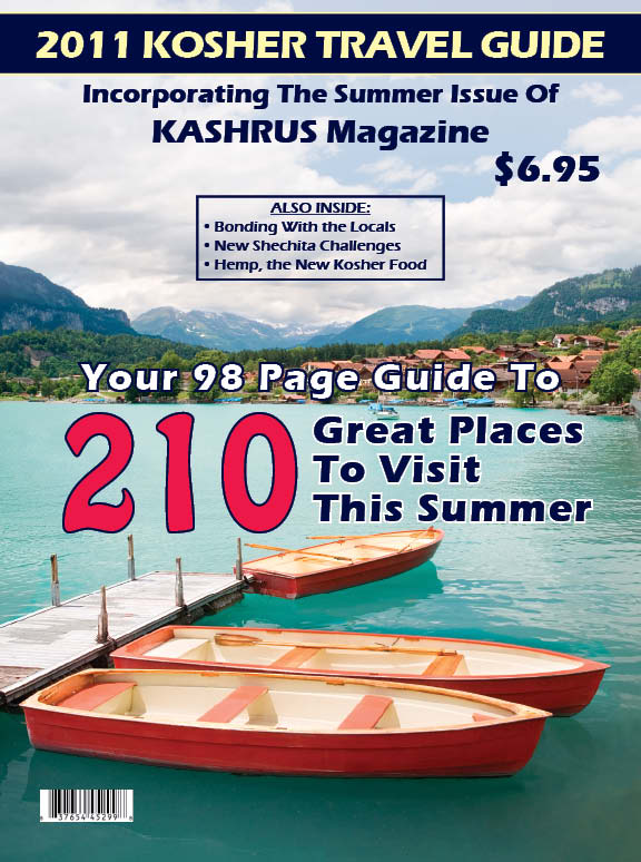 2011 Kosher Travel Guide