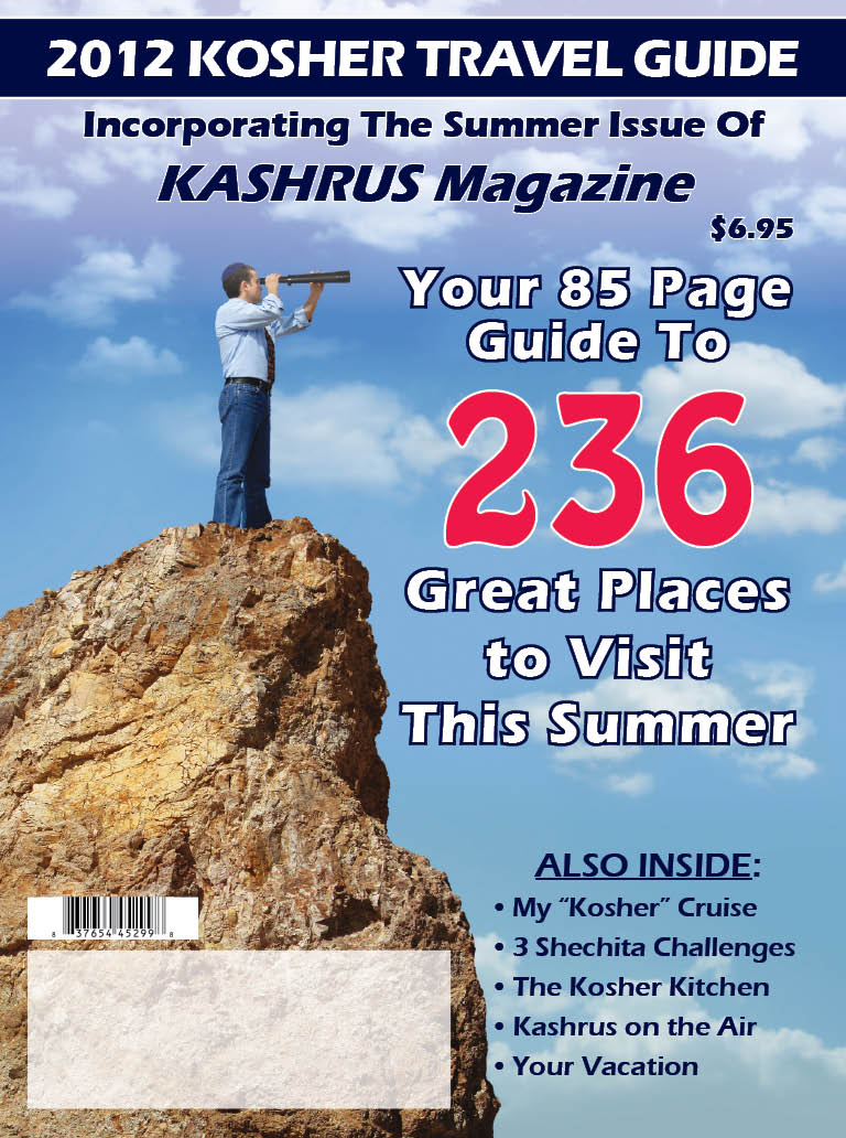 2012 Kosher Travel Guide