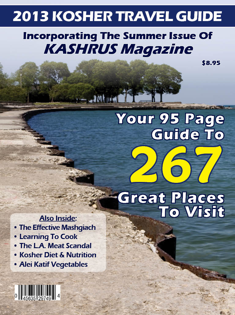 2013 Kosher Travel Guide