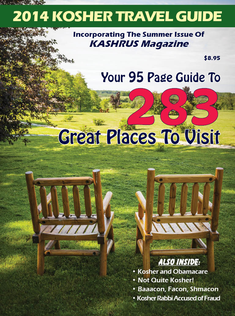 2014 Kosher Travel Guide