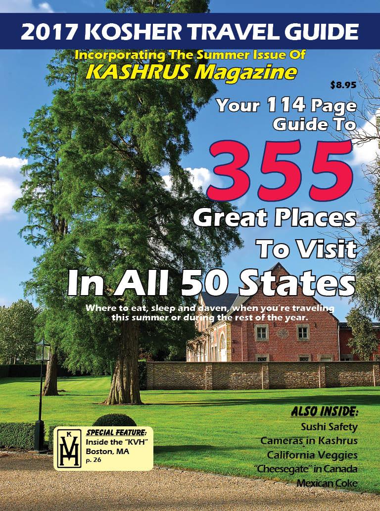 Kashrus magazine online the guide for the kosher consumer buycottarizona Choice Image