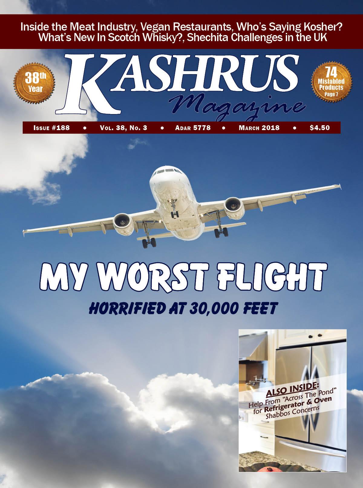 Kashrus magazine online the guide for the kosher consumer march 2018 buycottarizona Choice Image