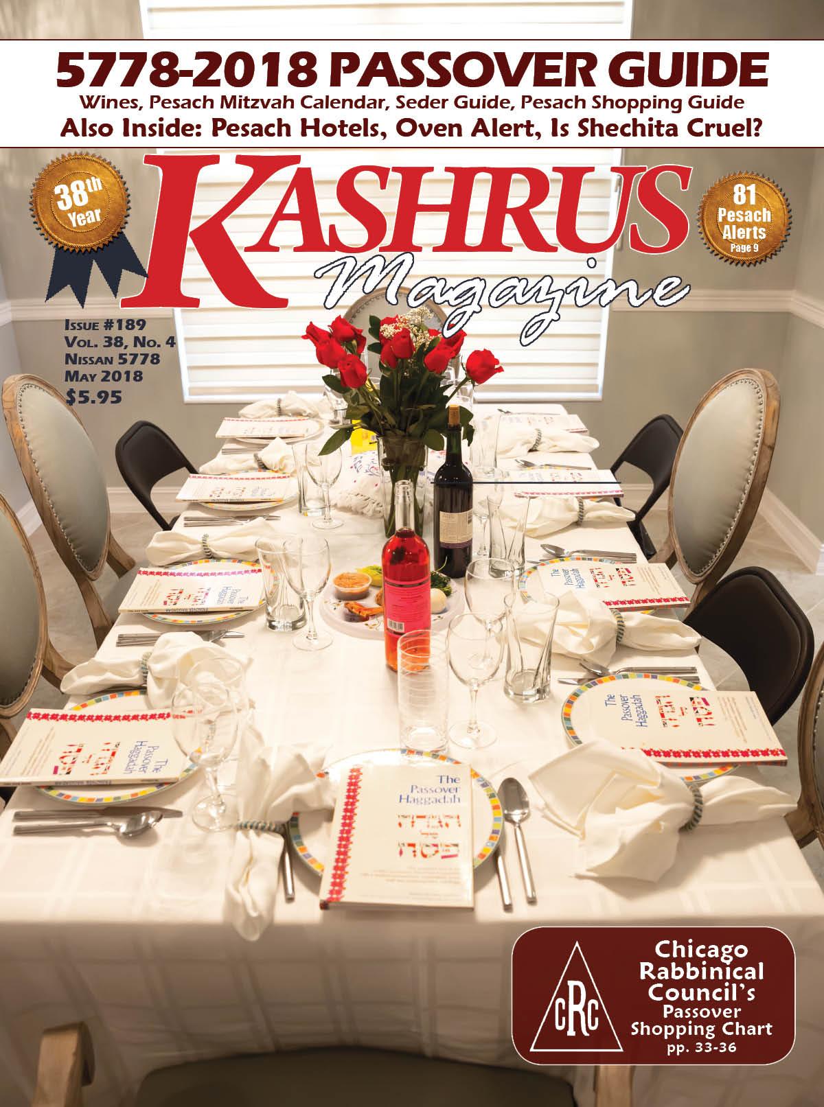 Kashrus magazine online the guide for the kosher consumer kashrus magazine may 2018 buycottarizona Choice Image