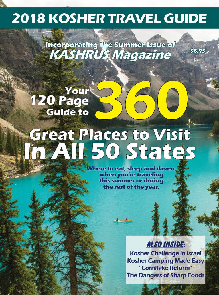Kashrus Magazine Online The Guide For The Kosher Consumer
