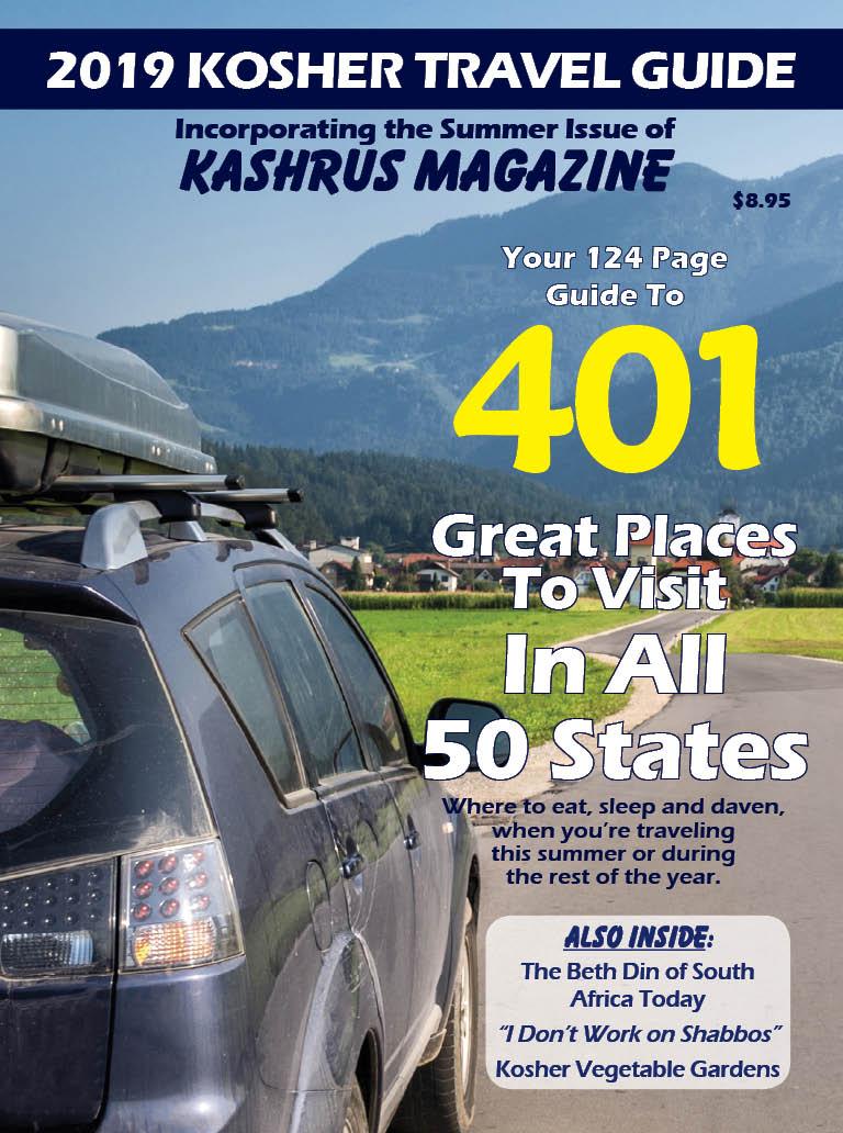 Kashrus Magazine Online - The Guide for the Kosher Consumer